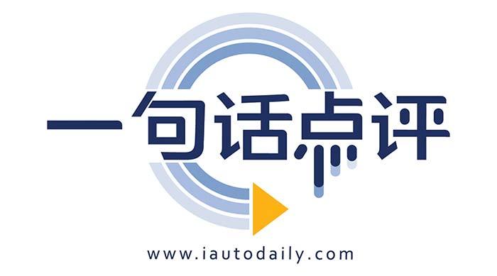 xr服装logo设计 xr服装logo设计分享展示