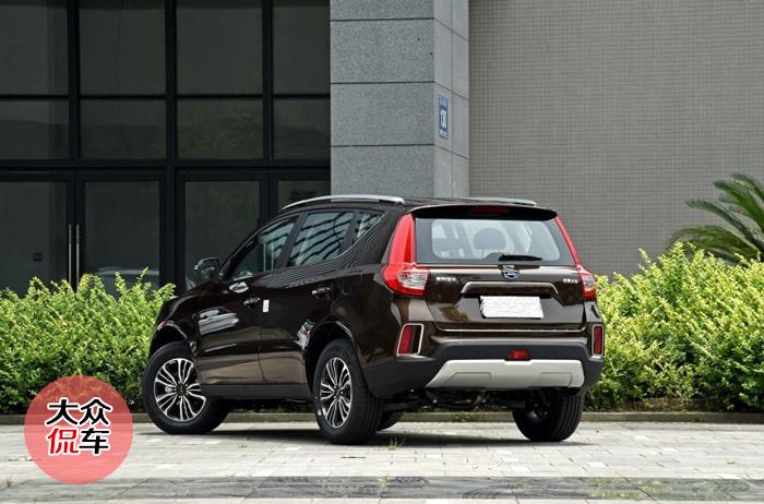 超高性价比 吉利远景SUV预售价格发布高清图片