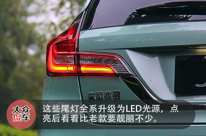 金老师说这车值得买 试驾东风本田新款杰德