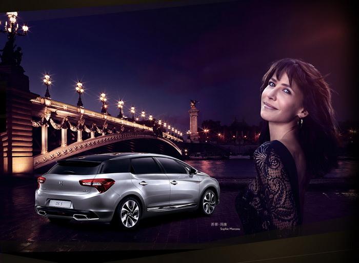 ds品牌是法国标致雪铁龙(psa)集团的高端品牌,有62年的历史.