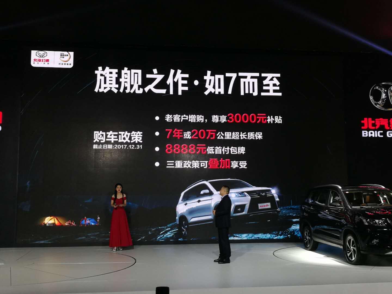 7.88万元起售 竟然搭载8AT 幻速这款7座SUV|公司动态/Company dynamics-盘锦远翔汽车销售有限公司