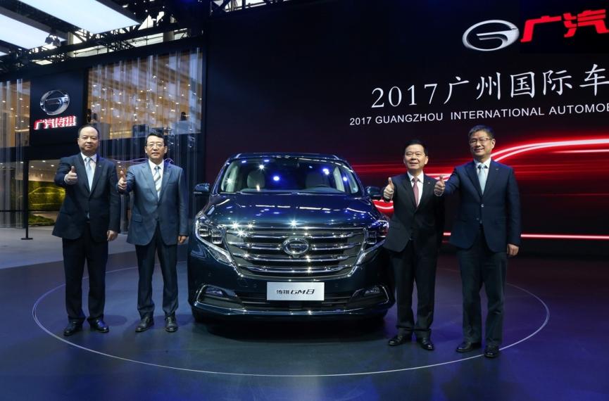 传载品质 祺心向前 GM8全球首发星耀广州车展