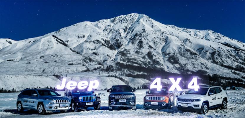 侃车·资讯 | 喀纳斯-30℃的冰点中 读懂选SUV为何认准Jeep 4X4